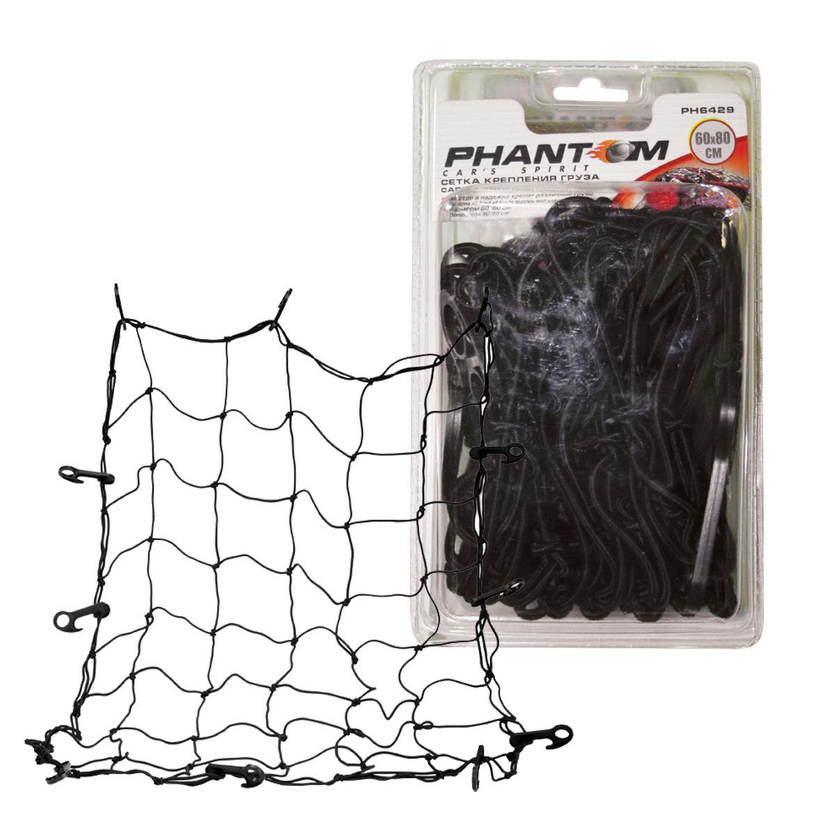 Купить Сетка Phantom Ph6429