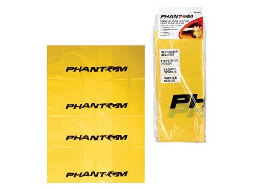 Пакеты для шин PHANTOM PH5410