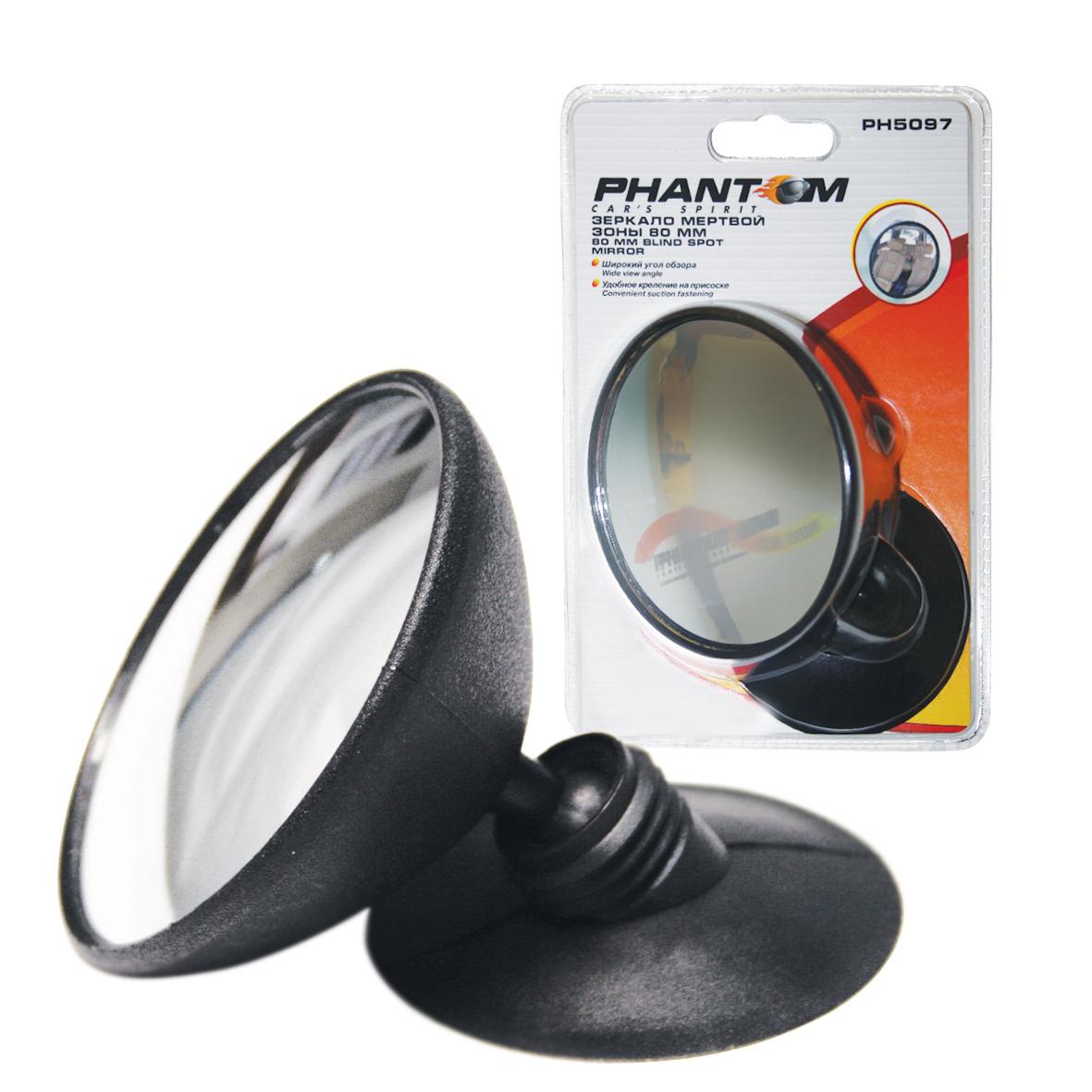 Зеркало Phantom Ph5097 dali phantom e 80
