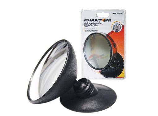 Зеркало дополнительное PHANTOM PH5097