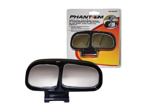 Зеркало дополнительное PHANTOM PH5095