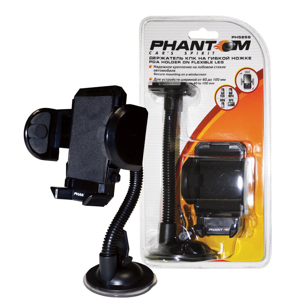 Держатель phantom ph5259 защита от дождя для диджиай mavic pro