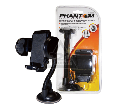 Держатель PHANTOM PH5259