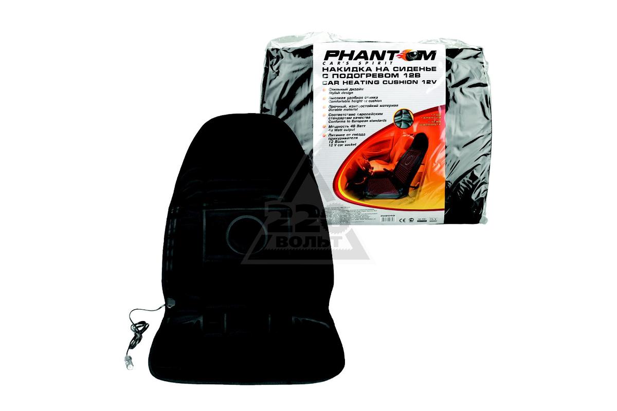 Чехлы с подогревом phantom купить фантик за бесценок в тюмень