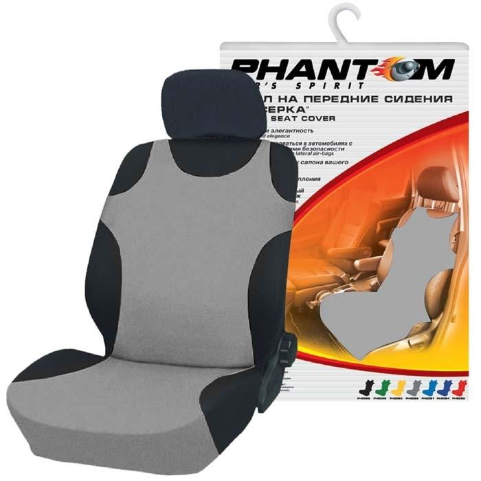 Чехол автомобильный Phantom Ph5066 автомобильный усилитель 4 канала phantom lx 4 120