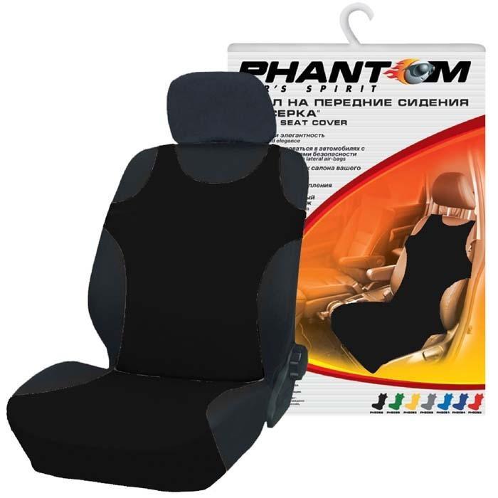 Чехол автомобильный Phantom Ph5062 автомобильный усилитель 4 канала phantom lx 4 120