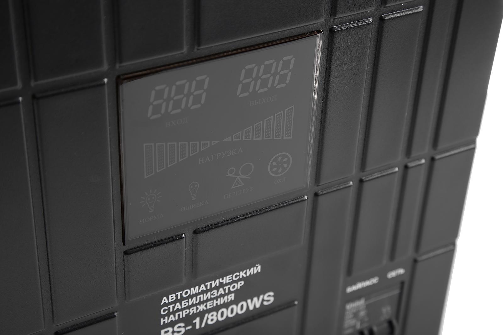 Стабилизатор напряжения Uniel Rs-1/8000ws