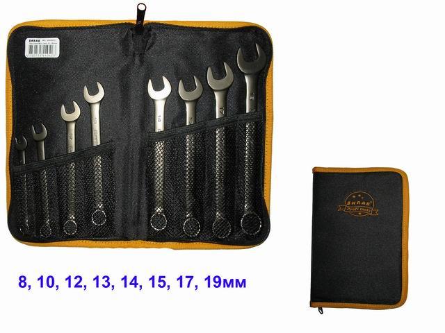 все цены на  Набор комбинированных гаечных ключей в пенале, 8 шт. Skrab 44042 (8 - 19 мм)  онлайн