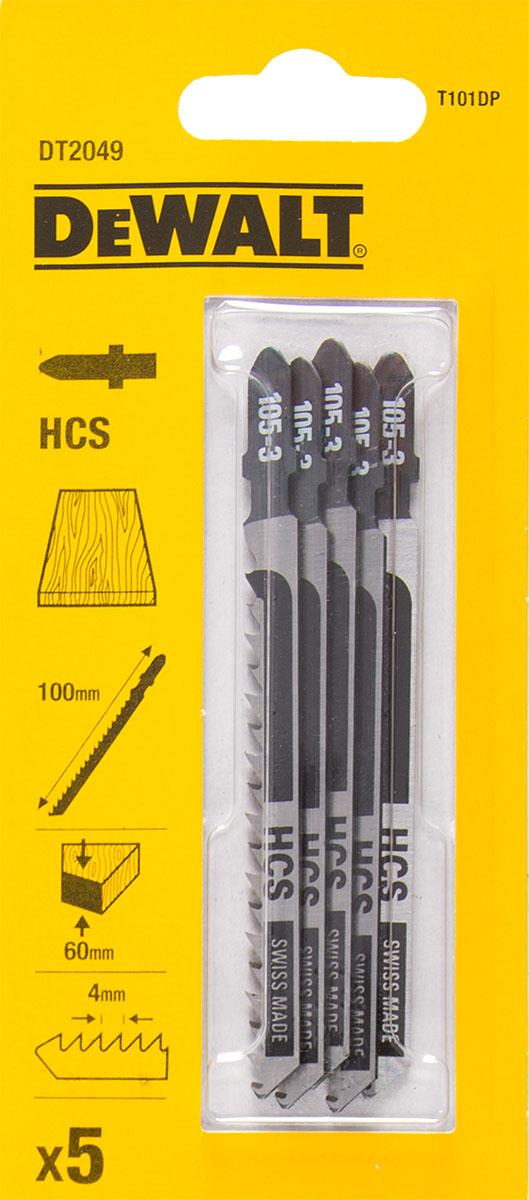 Пилки для лобзика Dewalt Dt2049qz пилки для лобзика по металлу для прямых пропилов bosch t118a 1 3 мм 5 шт