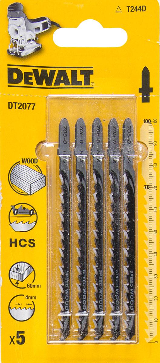 Пилки для лобзика Dewalt Dt2077qz пилки для лобзика по металлу для прямых пропилов bosch t118a 1 3 мм 5 шт