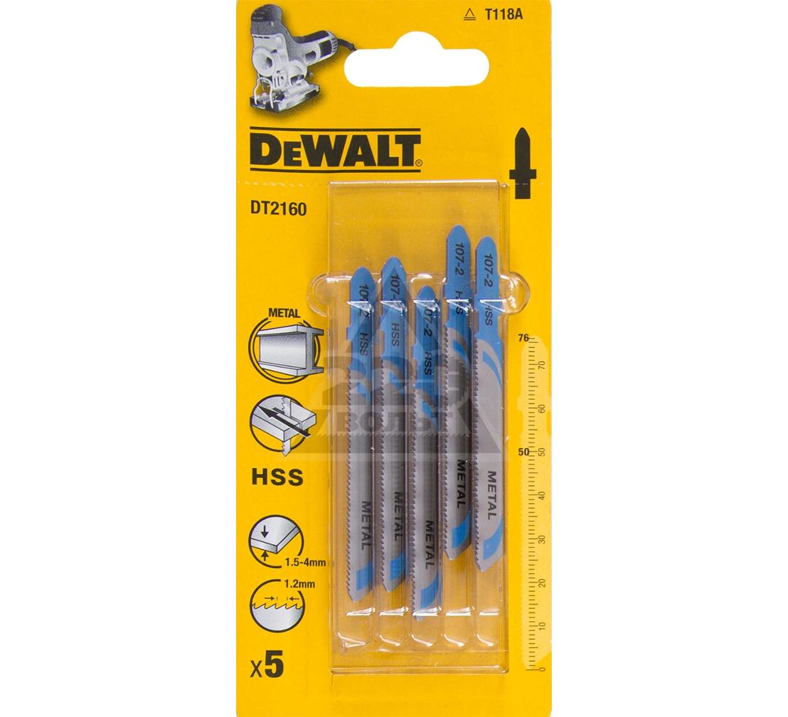 Пилки для лобзика DEWALT DT2160QZ