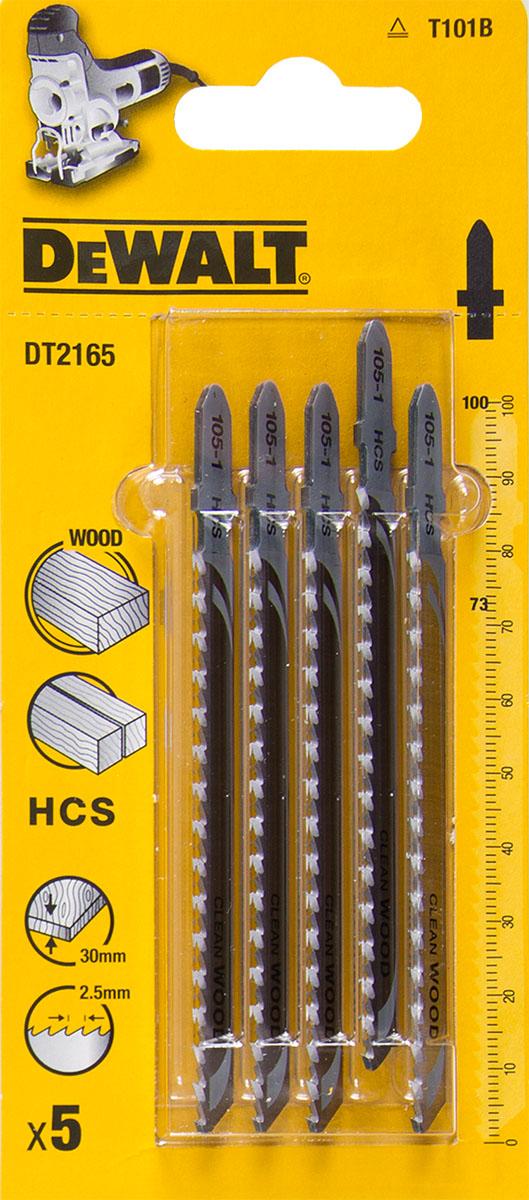 Пилки для лобзика Dewalt Dt2165qz пилки для лобзика по металлу для прямых пропилов bosch t118a 1 3 мм 5 шт