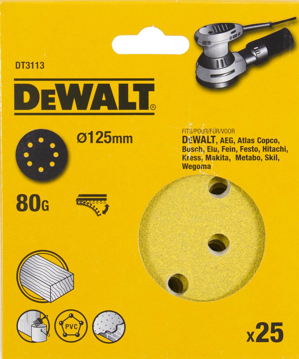 Цеплялка (для ЭШМ) Dewalt Dt3113qz от 220 Вольт