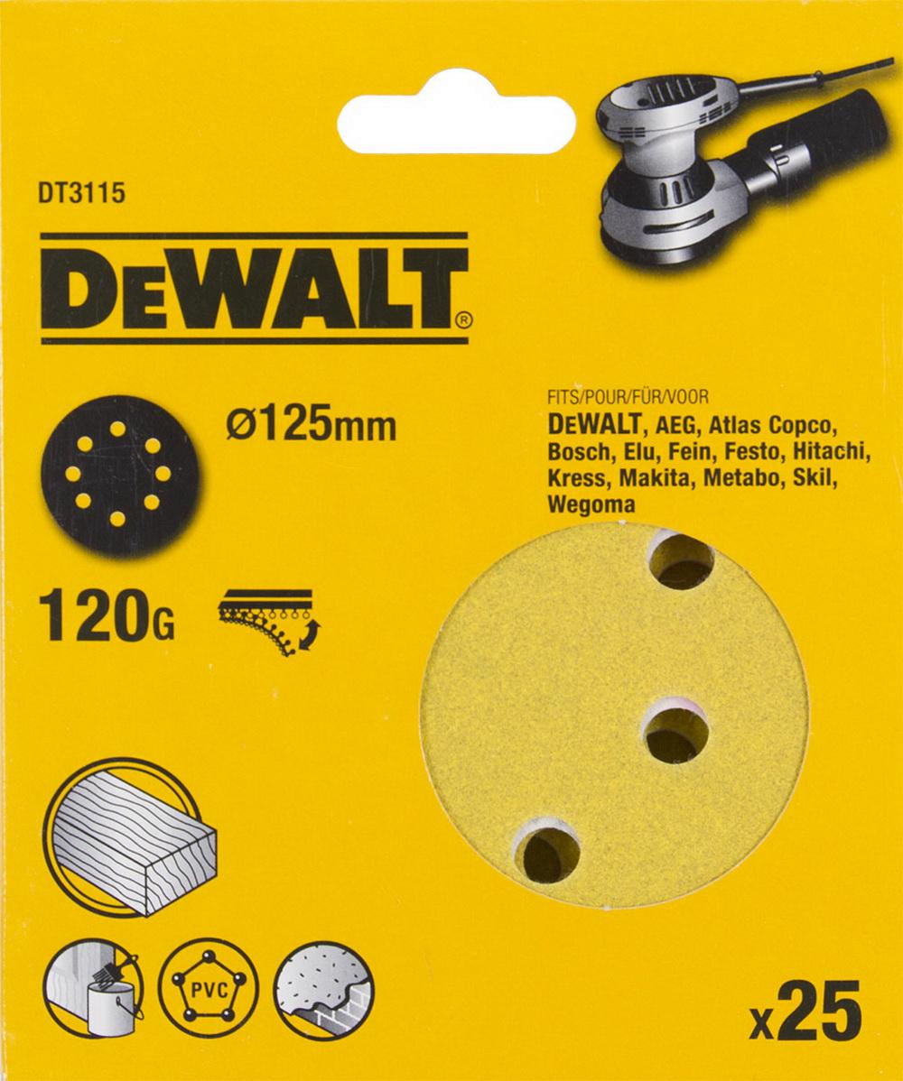 Круг шлиф. самосцепляющийся Dewalt 125мм p120 8отв.