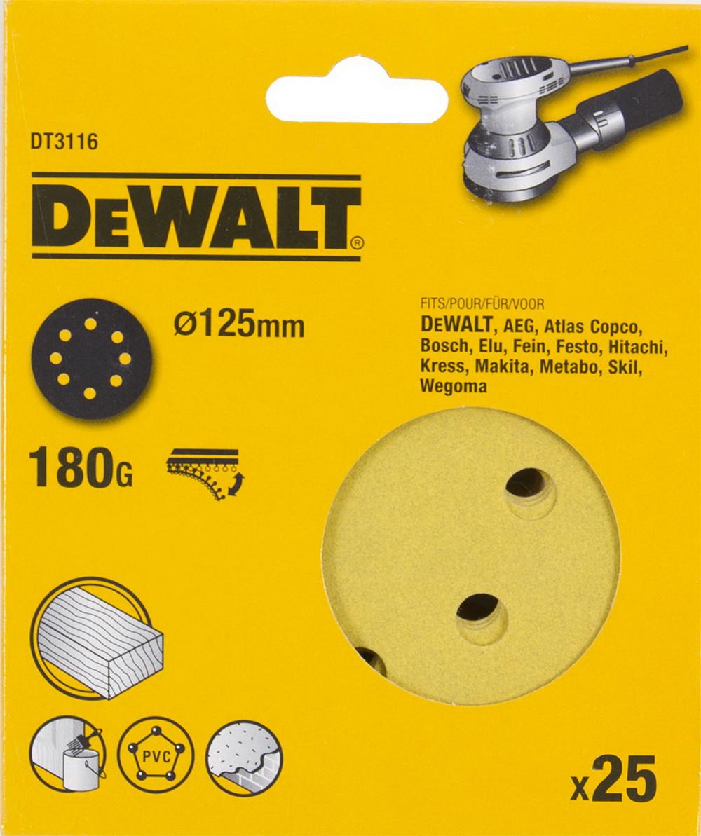 Цеплялка (для ЭШМ) Dewalt Dt3116qz от 220 Вольт