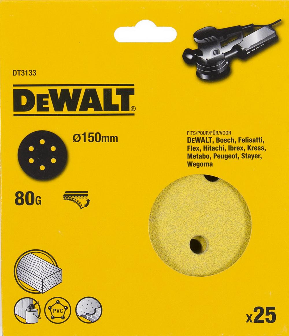 Цеплялка (для ЭШМ) Dewalt Dt3133qz от 220 Вольт
