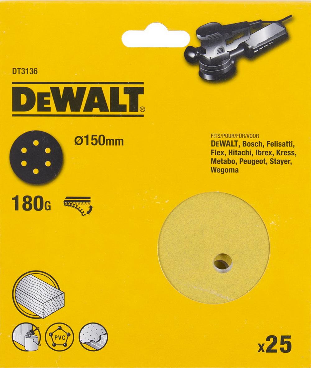 Круг шлиф. самосцепляющийся Dewalt 150мм p180 6отв.