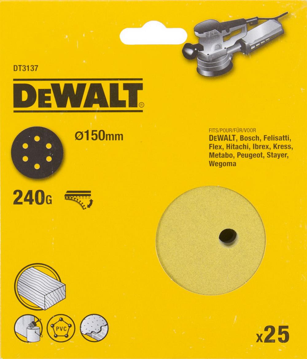 Цеплялка (для ЭШМ) Dewalt Dt3137qz от 220 Вольт
