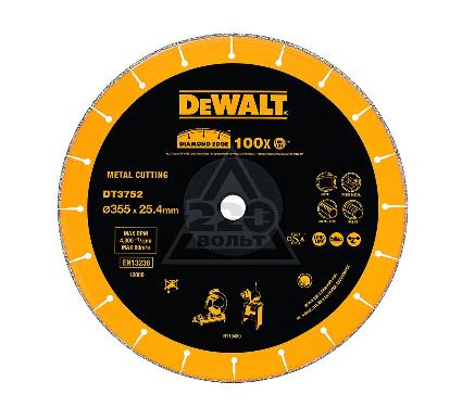 Круг алмазный DEWALT DT3752QZ