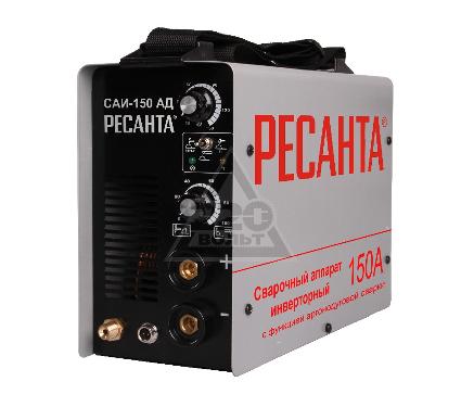 Сварочный инвертор РЕСАНТА САИ-150-АД