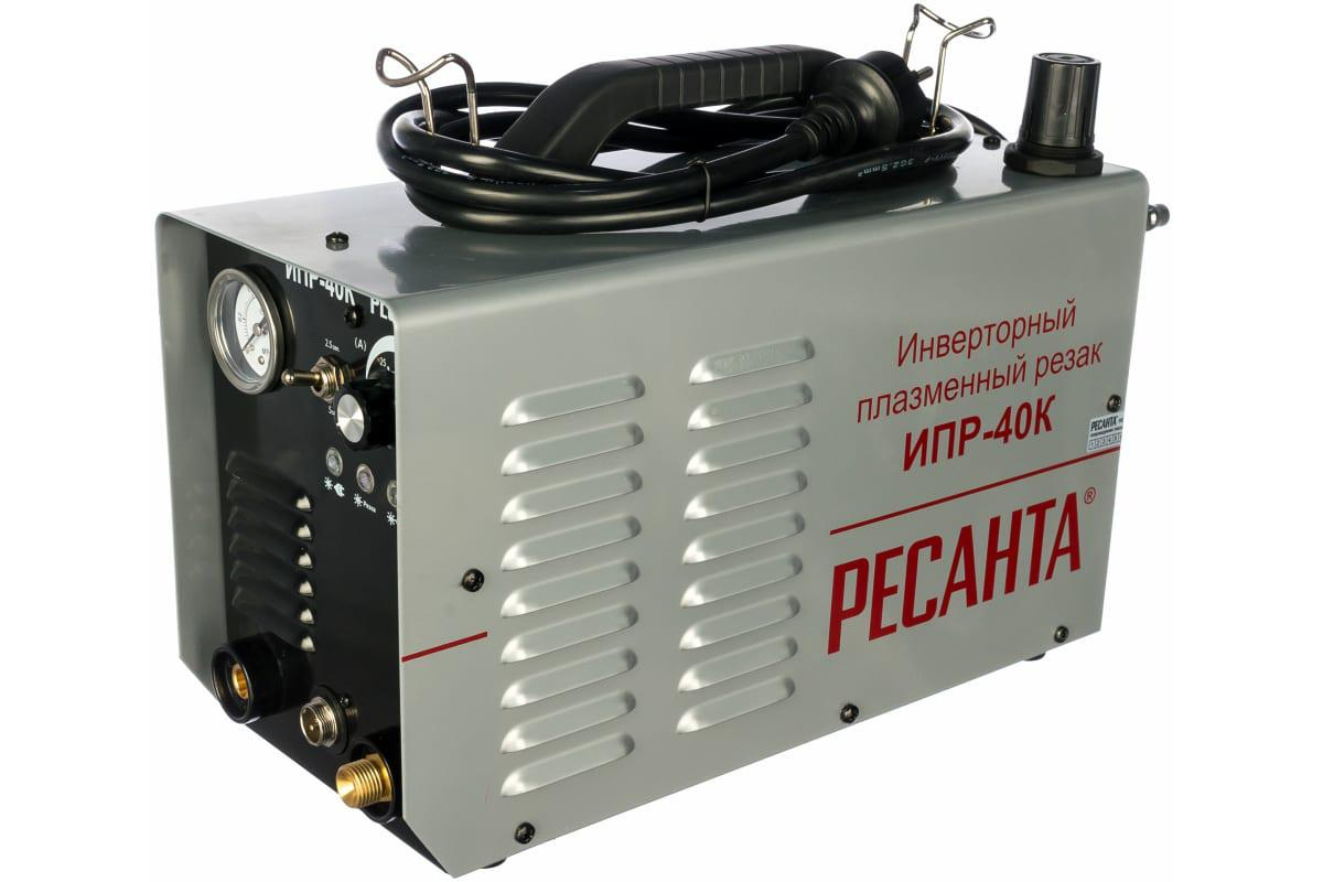Аппарат плазменной резки РЕСАНТА ИПР-40 аппарат воздушно плазменный резки кедр cut 40 b