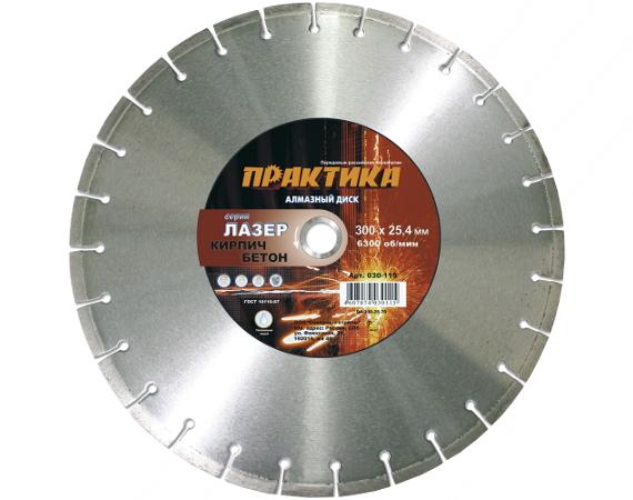 Круг алмазный ПРАКТИКА 030-979 da-350-25-90