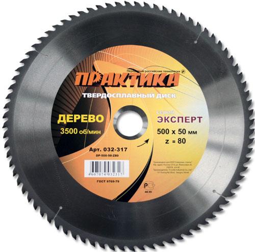 Диск пильный твердосплавный ПРАКТИКА 032-317 dp-500-50-z80 50 qq 500 500