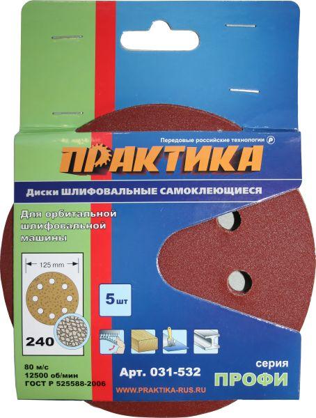 Цеплялка (для ЭШМ) ПРАКТИКА 031-532 от 220 Вольт