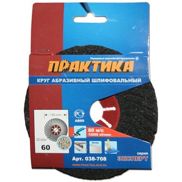 Круг шлифовальный ПРАКТИКА 038-708 125мм Р60 аккумулятор практика 038 807