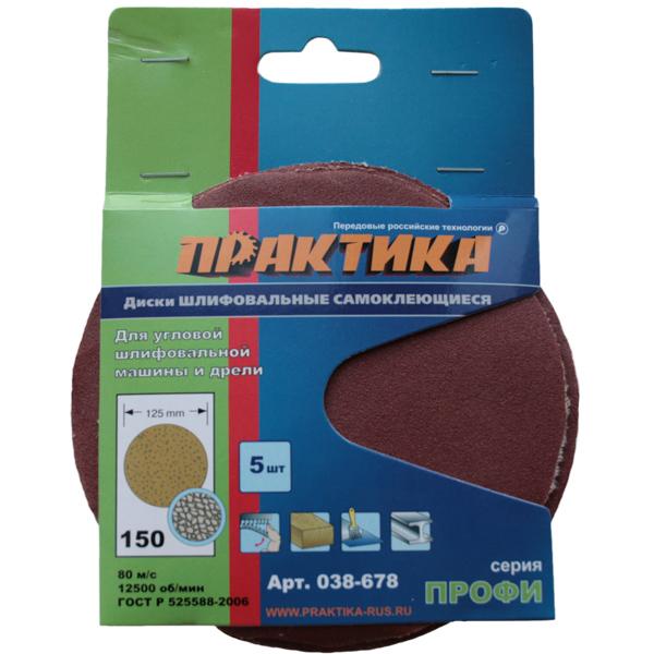 Цеплялка (для ЭШМ) ПРАКТИКА 038-678 аккумулятор практика 038 807