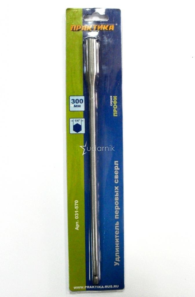 Удлинитель ПРАКТИКА 031-570 для перовых сверл
