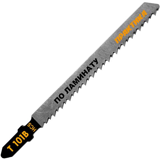 Пилки для лобзика ПРАКТИКА 034-434 t101b 2шт. пилки для лобзика по металлу для прямых пропилов bosch t118a 1 3 мм 5 шт