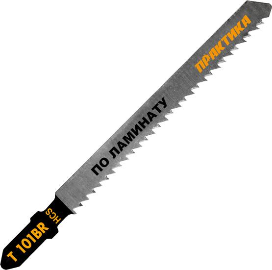 Пилки для лобзика ПРАКТИКА 034-441 t101br 2шт. пилки для лобзика по металлу для прямых пропилов bosch t118a 1 3 мм 5 шт