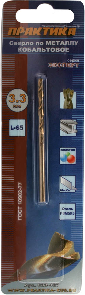 Сверло по металлу ПРАКТИКА 033-437 3.3х65мм кобальтовое домкрат alca 2т 437 000