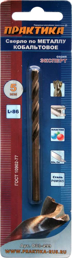Сверло по металлу ПРАКТИКА 033-499 5.0х86мм кобальтовое korloff dt52b 499