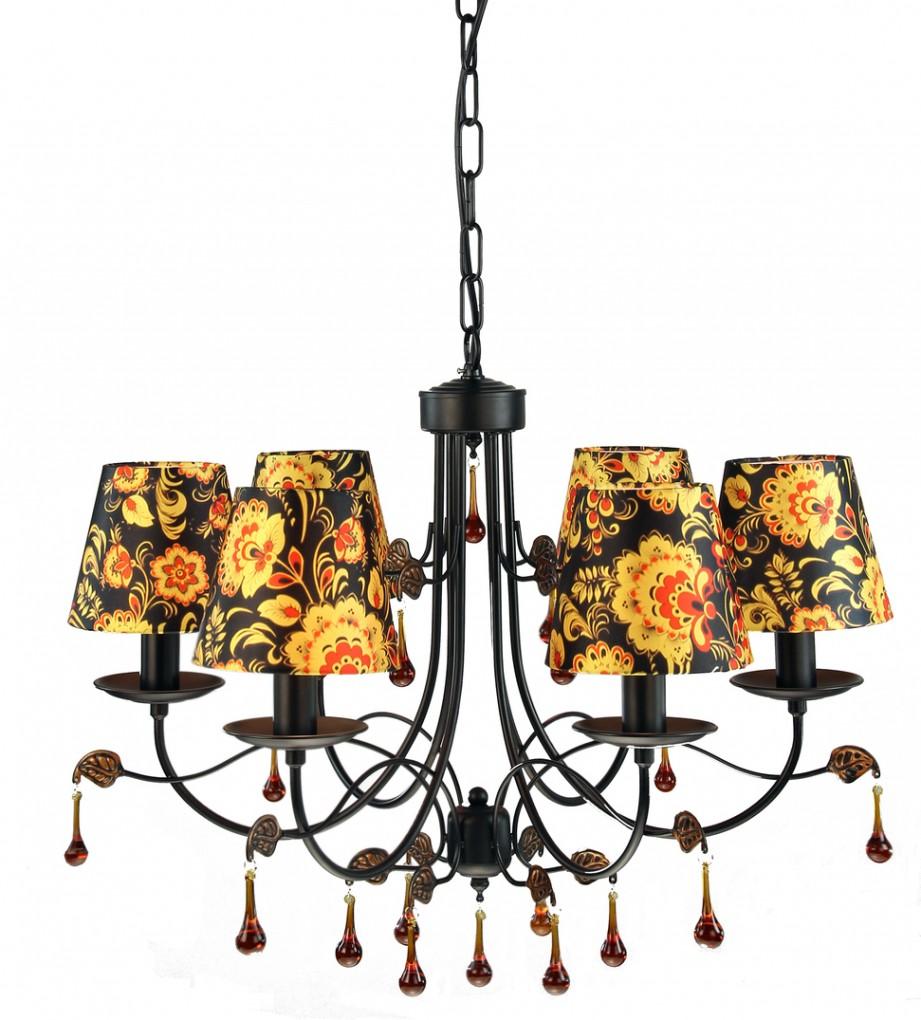 Люстра Arte lamp A6106lm-6bk люстра divinare diana 8111 01 lm 6