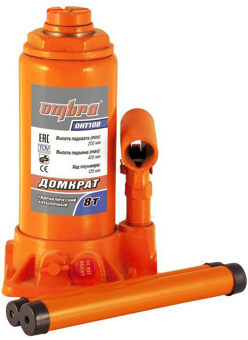 Бутылочный гидравлический домкрат Ombra Oht108 домкрат гидравлический бутылочный sparta 2т 148 278мм 50321