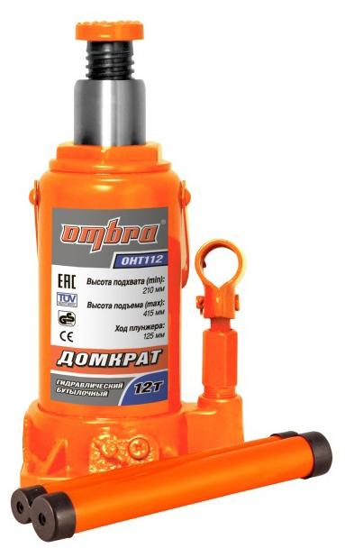 Бутылочный гидравлический домкрат Ombra Oht112 домкрат гидравлический бутылочный sparta 2т 148 278мм 50321