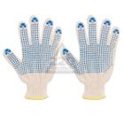 Перчатки ПВХ FIT 12493