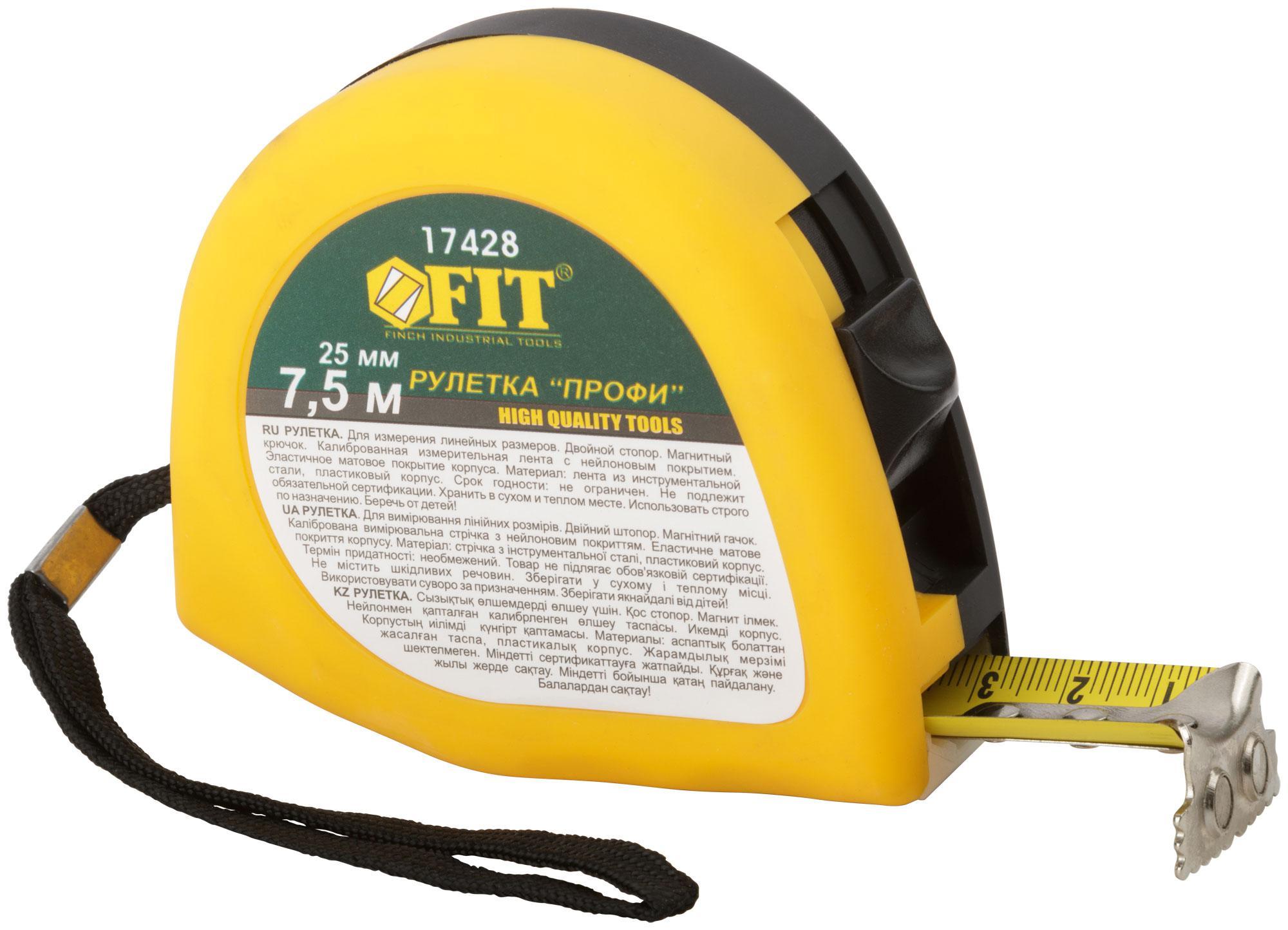 Рулетка Fit 17428 ''Профи'' цена
