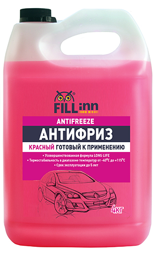 Антифриз Fill inn Fl038 мастика битумная fill inn 520мл аэрозоль