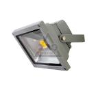 Прожектор светодиодный IEK СДО01-50