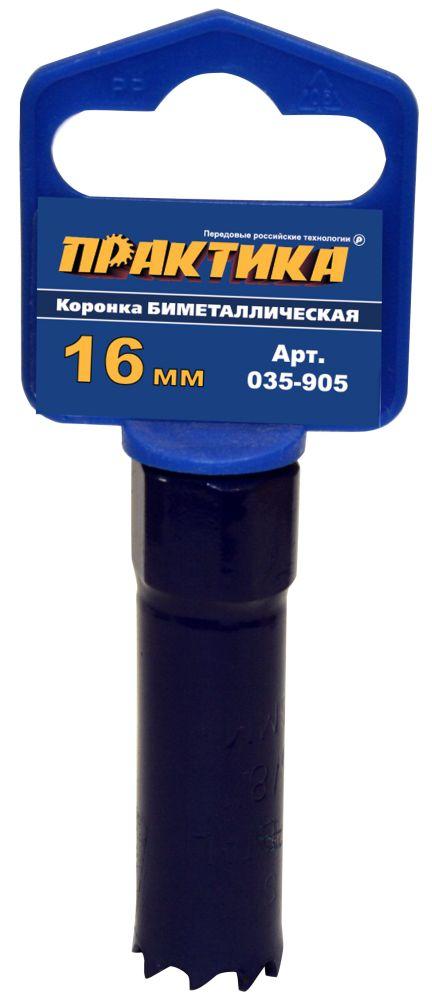 Коронка биметаллическая ПРАКТИКА 035-905 16мм коронка биметаллическая практика 035 905 16мм