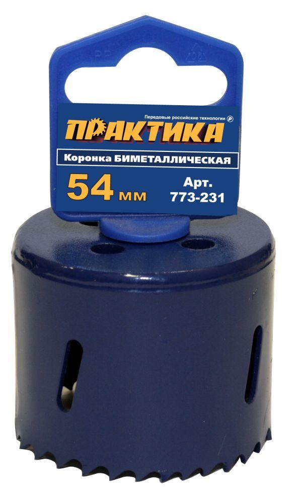 цена Коронка биметаллическая ПРАКТИКА Ф54мм резьба под адаптер (773-231)