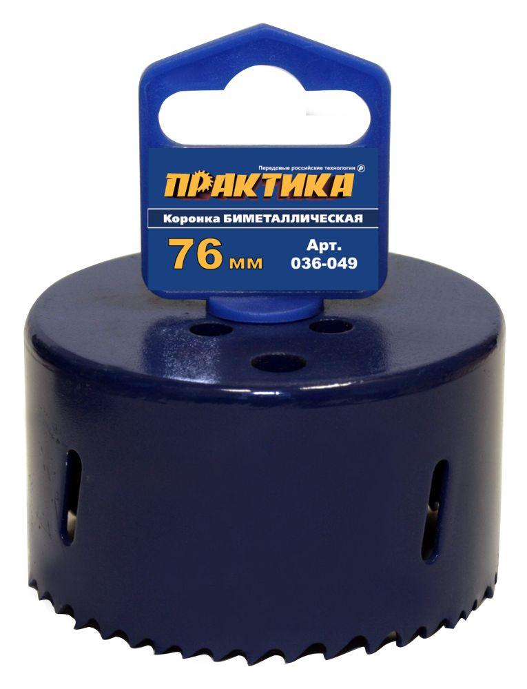 цена Коронка биметаллическая ПРАКТИКА Ф76мм резьба под адаптер (036-049)
