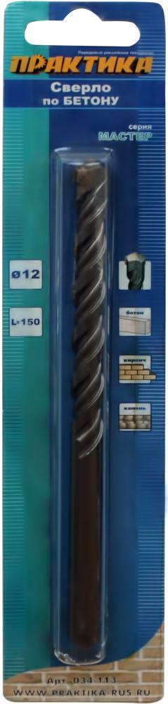 Сверло по камню ПРАКТИКА 034-113 12х150мм, серия Мастер набор фокусника маленький маг мастер приколов 1702 113