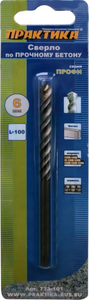 Купить Сверло по камню ПРАКТИКА 773-101 6х100мм, серия Профи