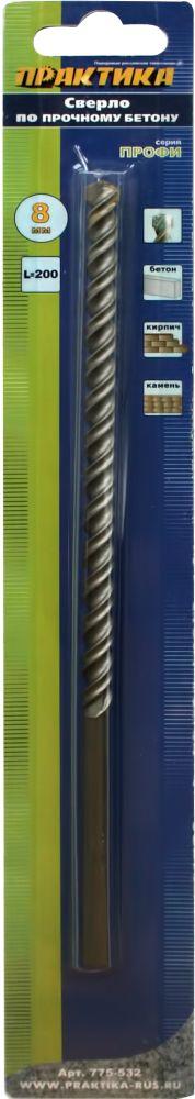 Сверло по камню ПРАКТИКА 775-532 8х200мм, удлиненное, серия Профи цена