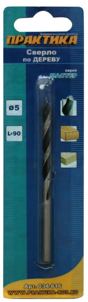 Сверло по дереву ПРАКТИКА 034-816 5х86мм, серия Мастер конфорка пэ 0 51м00 034 в киеве