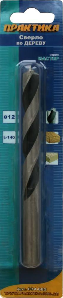 Сверло по дереву ПРАКТИКА 034-885 12х151мм, серия Мастер конфорка пэ 0 51м00 034 в киеве